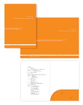 チラシ、パンフレットなどの小ロット、小部数印刷をお考えなら高品質、激安の「太洋堂オンデマンド印刷サービス」へ。80年以上の実績で培った安心の技術と品質で、お客様の印刷をサポートいたします。